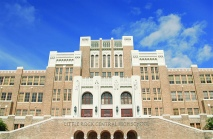 Central High School, Little Rock
